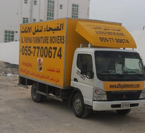 افضل شركة نقل اثاث في دبي